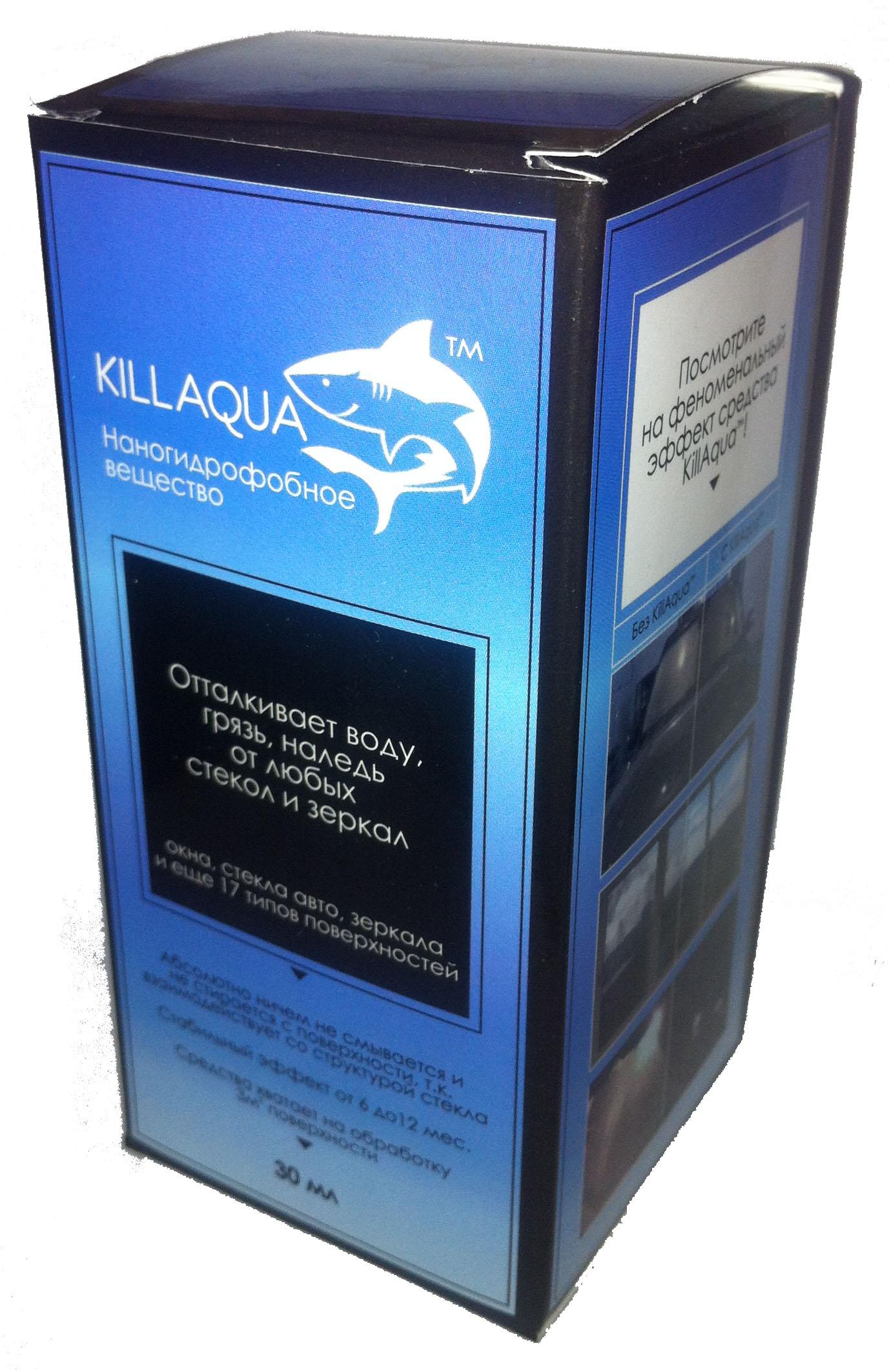 killaqua1